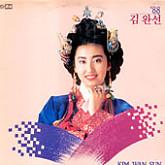 김완선 3집