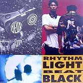 듀스 DEUX (RHYTHM LIGHT BEAT BLACK)