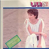 나미 '83