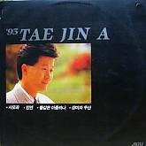 93 태진아 (사모곡/장미와 우산)