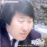박일남 / '84 최신곡집 (봉황산/곰나루/오작교)