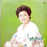 송춘희 힛송모음집 (구인사의 종소리/제주절경)