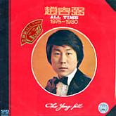 조용필 ALL TIME (1975-1980)-나의 길