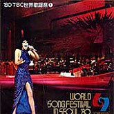 80 TBC 세계가요제 1 [World Song Festival In Seoul '80]