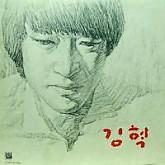 김혁 / 비몽/21살의 비망록