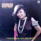 김미성 Golden Album/이대로 잊게해줘요
