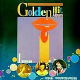 Golden Hit Album Vol.1 골든힛트앨범 1