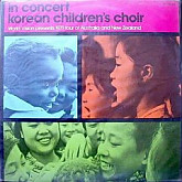 선명회 어린이 합창단 / In Concert: Korean Children's Choir