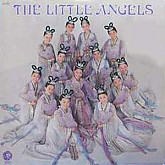 리틀엔젤스 (The Little Angels) / The Little Angels